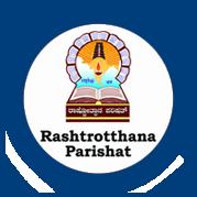 Rashrothanna Parishat